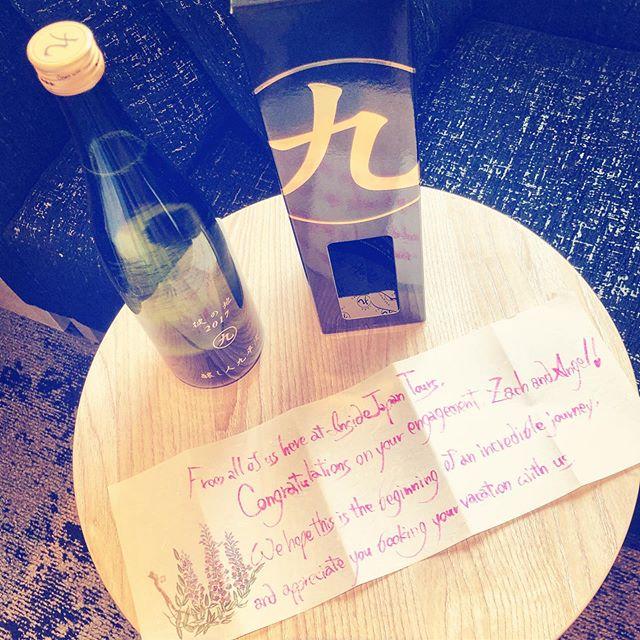 engagement sake in japan